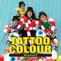 Porn sawan : พรสวรรค์ (Feat. ชาตรี คงสุวรรณ) - Tattoo Colour