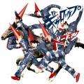 Gallop - Pe'zmoku