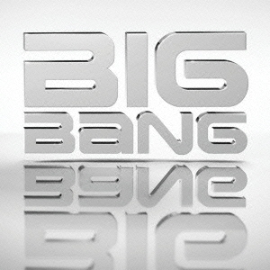 Album The Non Stop MIX by Big Bang