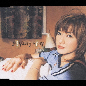 Single Stay by FAYRAY