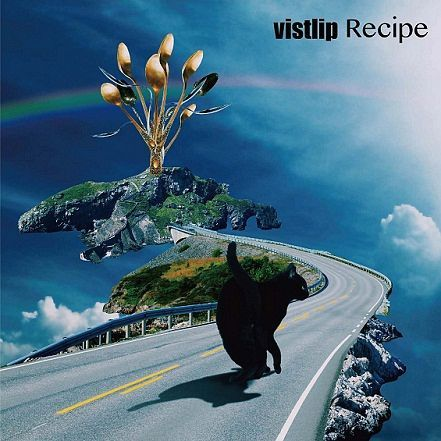 Single Recipe by vistlip