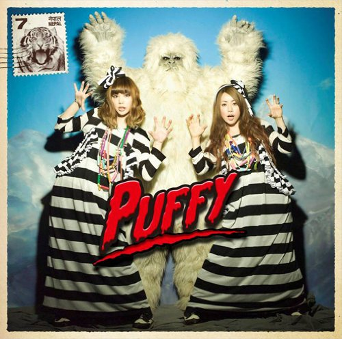 Single Tomodachi no Wao! by PUFFY