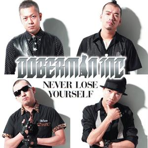 Mini album NEVER LOSE YOURSELF by DOBERMAN INFINITY