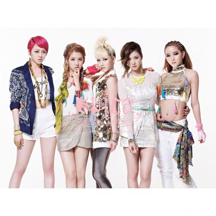Mini album Painkiller by Spica (Kpop)