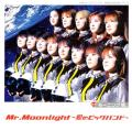 Popcorn Love - Morning Musume
