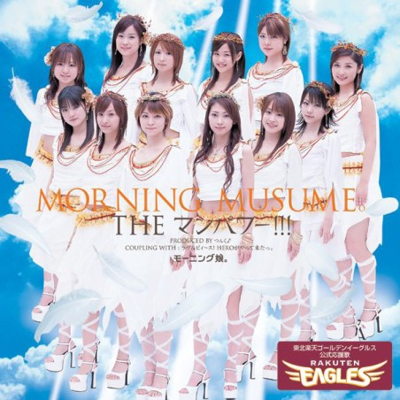 THE Manpower!!! by Morning Musume