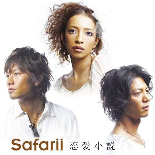 Album Renai Shousetsu by Safarii