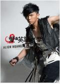 LOVE HERO - Alien Huang