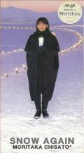 SNOW AGAIN - Chisato Moritaka