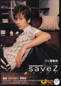 Cou Sang Zhang Zhicheng (Save Z Chen)