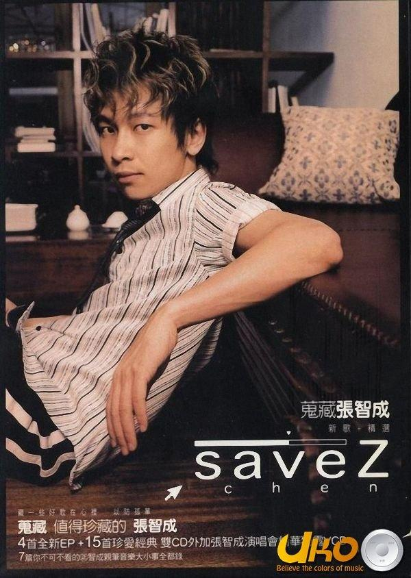 Album Cou Sang Zhang Zhicheng (Save Z Chen) by Z-Chen Chang