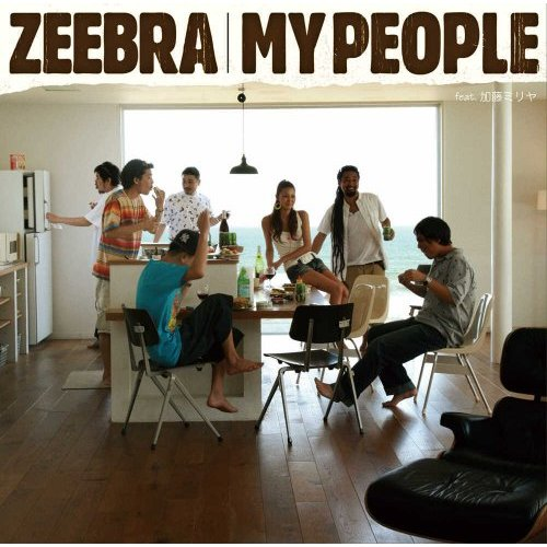 Single My People by Zeebra