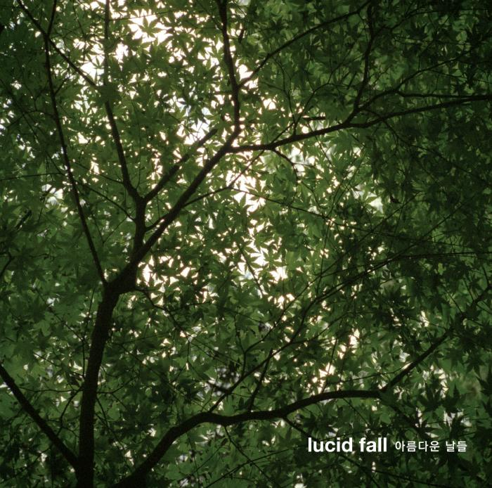 Album Beautiful Days by Lucid Fall