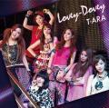 Lovey-Dovey (Japanese Ver.) - T-ara