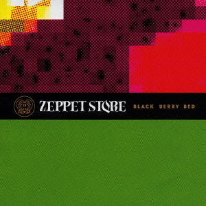 Album Black Berry Bed by Zeppet Store