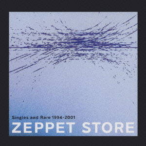Album SINGLES and RARE 1994-2001 by Zeppet Store
