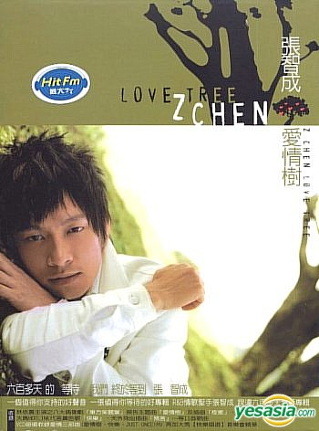 Album Aiqing Shu (Love Tree) by Z-Chen Chang