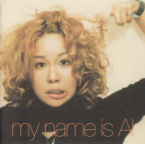 Lyrics My Destiny by AI (kanji...