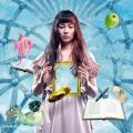 Another:World - Kou Shibasaki