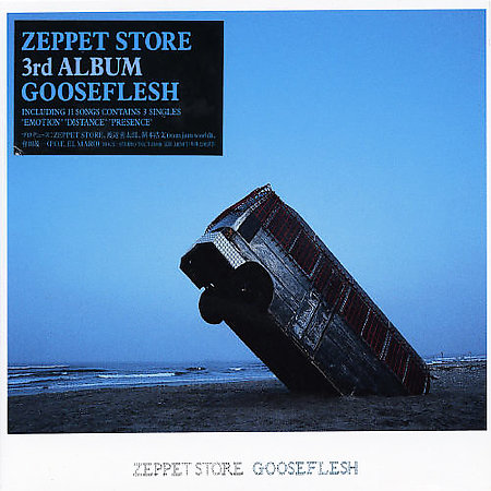 Album Gooseflesh by Zeppet Store