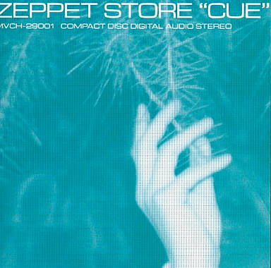 Album Cue by Zeppet Store