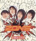 Daibakuhatsu No. 1 - ZONE