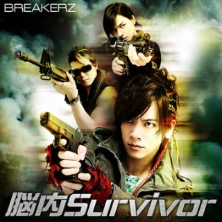 Single Overwriting / Nonai Survivor by BREAKERZ