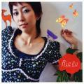 Negaigoto (ねがいごと) - Rie Fu