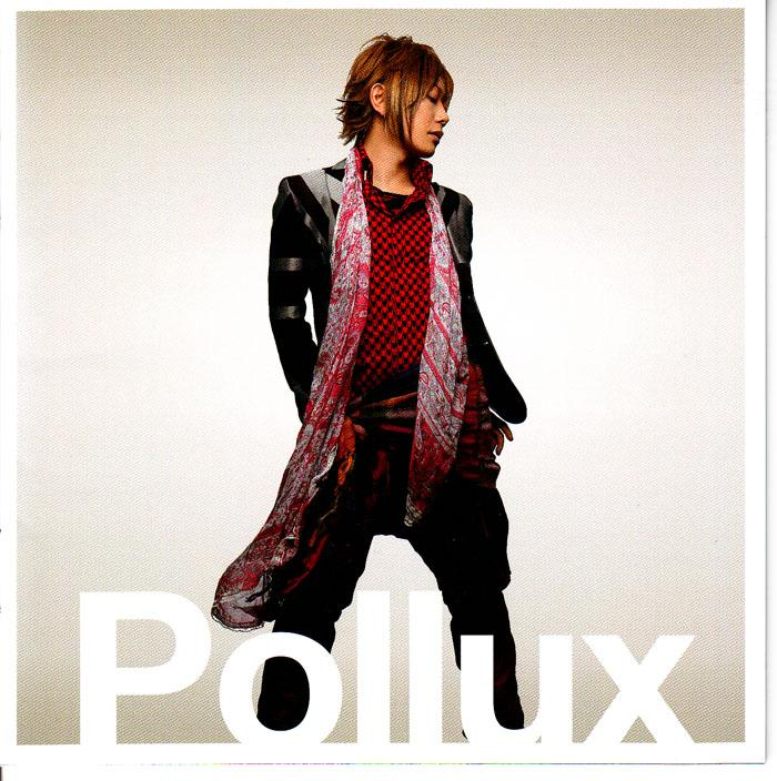 Album Pollux by Kimeru