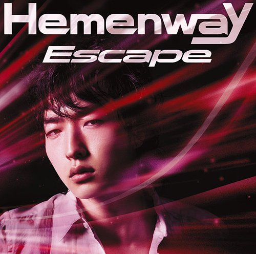 Single Escape by Hemenway
