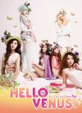 Love Appeal - Hello Venus