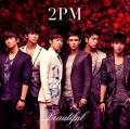 Beautiful - 2PM