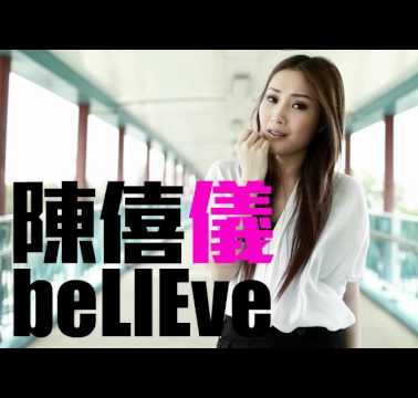 sita chan let me find love lyrics 2015年8月31日 sita chan (陳僖儀) 不愛我(蜚蜚國語版) lyrics: 当言语冰冷无法触摸/ 当眼神游离 lyrics powered by wwwmusixmatchcom let me find love.