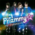 - Prizmmy☆