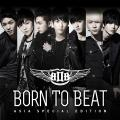 Irresistible Lips - BTOB