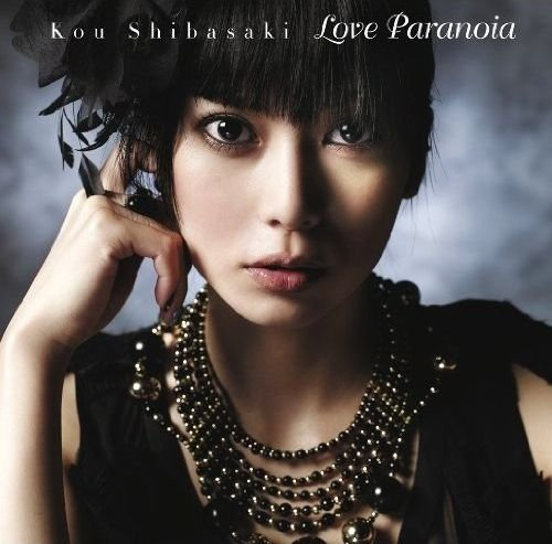 Mv video kou shibasaki yoku aru hanashi mofuku no onna hen with album love paranoia by kou shibasaki stopboris Choice Image