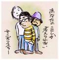 Anata no Koto shika Kangae rare nai  - SAMBOMASTER