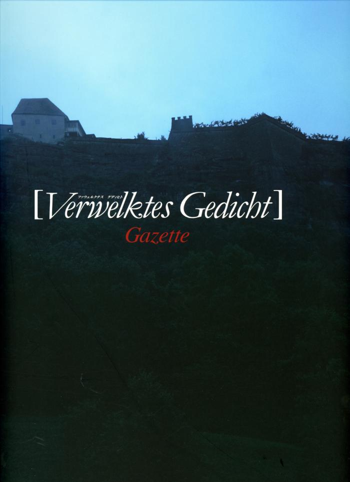 Mini album Verwelktes Gedicht by the GazettE