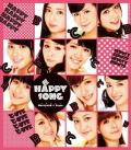 Cho Happy Song with C-ute - Berryz Koubou