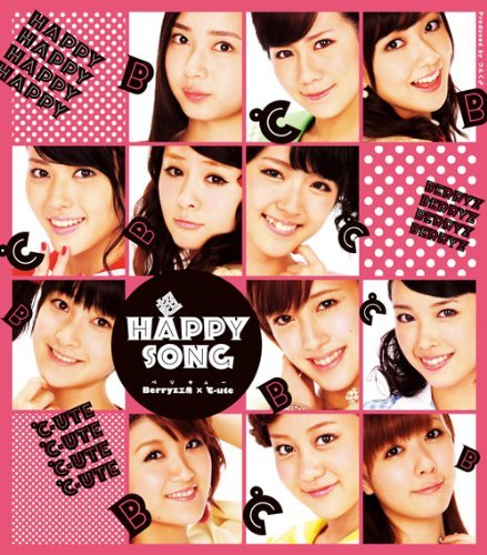 Single Cho Happy Song with C-ute by Berryz Koubou