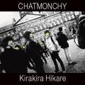 Kirakira Hikare (チャットモンチー) - Chatmonchy