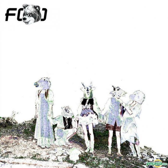 Album Electric Shock by f(x)