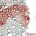 Planet (プラネット) - Chara