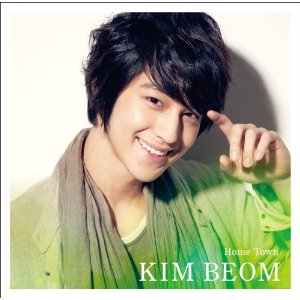 Kim Bum hometown download