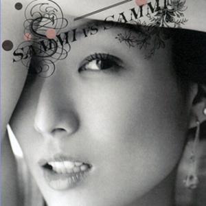 Sammi Cheng Discography 12 Albums, 1 Singles, 195 Lyrics ...