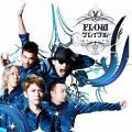 Brave Blue (ブレイブルー) - FLOW