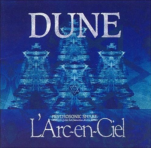 Album DUNE by L'Arc~en~Ciel