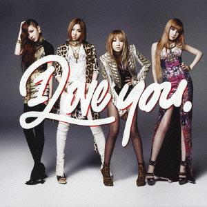Single I Love You (Japanese Ver.) by 2NE1