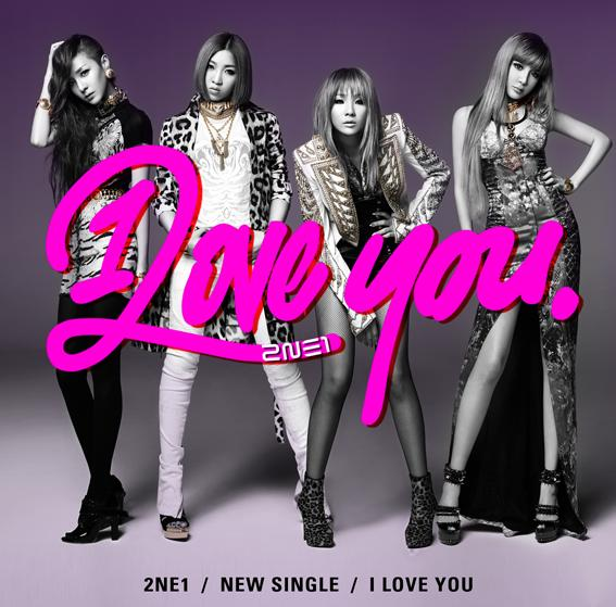 Single I Love You by 2NE1