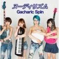 Nudirhythm (ヌーディリズム) - Gacharic Spin
